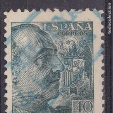 Sellos: CL5-11- FRANCO SÁNCHEZ TODA MATASELLOS CENSURA MILITAR VILLANUEVA DE LA SERENA. Lote 156783684