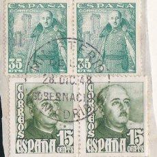 Sellos: MADRID.- SELLO DE FRANCO MATASELLADO CON MINISTERIO DE GOBERNACION.. Lote 127903736