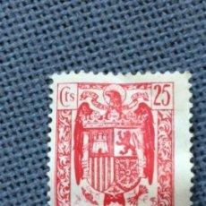 Sellos: SELLO ESPECIAL PARA FACTURAS Y RECIBOS 25 CTS. Lote 128131983