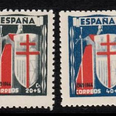 Sellos: 1943 PRO TUBERCULOSOS NUMS 970 A 973 NUEVOS SIN CHARNELA . Lote 128134215