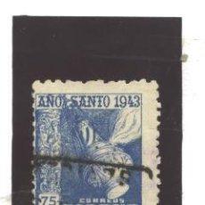 Sellos: ESPAÑA 1943 - EDIFIL NRO. 963 - AÑO STO. COMPOSTELANO- USADO. Lote 128154463
