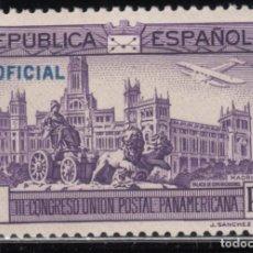Sellos: ESPAÑA,1931 EDIFIL Nº 634 HCCPP / ** /, CAMBIO DE COLOR EN LA HABILITACIÓN.. Lote 128162887