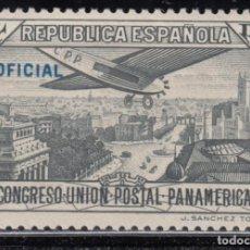 Sellos: ESPAÑA,1931 EDIFIL Nº 635 HCCPP / ** /, CAMBIO DE COLOR EN LA HABILITACIÓN.. Lote 128162915