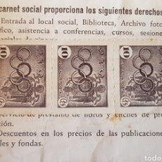Sellos: CARNET CON 3 VIÑETAS D.N.D CENTRO EXCURSIONISTA DE CATALUÑA 1945. Lote 128620007