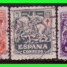 Sellos: 1945 PROTUBERCULOSOS, EDIFIL Nº 993 A 995 (O). Lote 128624855