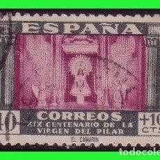 Sellos: 1946 VIRGEN DEL PILAR, EDIFIL Nº 998 (O) LUJO. Lote 128625115