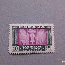 Sellos: ESPAÑA - 1946 - EDIFIL 998 - MNH** - NUEVO - VIRGEN DEL PILAR. . Lote 128638543