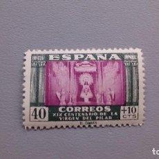 Sellos: ESPAÑA - 1946 - EDIFIL 998 - MNH** - NUEVO - VIRGEN DEL PILAR. . Lote 128638607