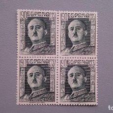 Sellos: ESPAÑA - 1946-1947 - EDIFIL 1060 - BLOQUE 4 - MNH** - NUEVOS - VARIEDAD - VALOR CATALOGO +50€.. Lote 128650367