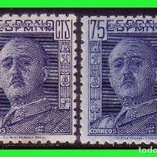 Sellos: 1946 GENERAL FRANCO (VARIEDAD COLOR), EDIFIL Nº 999 * *. Lote 128737711