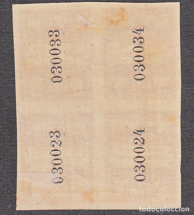 Sellos: BARCELONA BLOQUE DE CUATRO NUM. 5 SIN DENTAR NUEVO CON SEÑAL DE CHARNELA - Foto 2 - 128793963