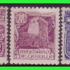 Sellos: 1944 MILENARIO DE CASTILLA, EDIFIL Nº 975 A 977, 980 Y 982 * * . Lote 128821751
