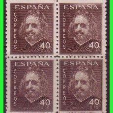 Sellos: 1945 III CENT. MUERTE DE QUEVEDO, EDIFIL Nº 989 B4 (*). Lote 128822163