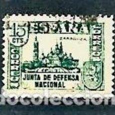 Sellos: ESPAÑA,1936,EMISIÓN DE BURGOS,PILAR DE ZARAGOZA,USADO,EDIFIL 806. Lote 128843184