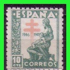 Sellos: 1946 PROTUBERCULOSOS, EDIFIL Nº 1009 * * VARIEDAD, CRUZ DE LORENA. Lote 128858307