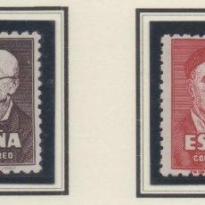 Sellos: ESPAÑA_Nº1015/16_FALLA Y ZULOAGA_NUEVO SIN FIJASELLOS_EN EDIFIL 440 EUROS_VER FOTOS. Lote 128936199