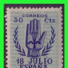 Sellos: 1938II ANIVERSARIO DEL ALZAMIENTO, EDIFIL Nº 853T * * VARIEDAD. Lote 129259915