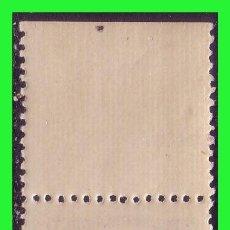 Sellos: 1943 PROTUBERCULOSOS, EDIFIL Nº 972IC * * VARIEDAD. Lote 129260159