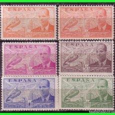Sellos: 1939 JUAN DE LA CIERVA, EDIFIL Nº 880 A 885 * *. Lote 129260555