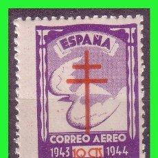 Sellos: 1943 PROTUBERCULOSOS, EDIFIL Nº 973 * *. Lote 129261515