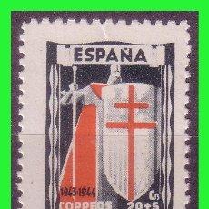 Sellos: 1943 PROTUBERCULOSOS, EDIFIL Nº 971 * *. Lote 129261551