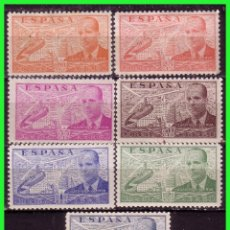 Sellos: 1939 JUAN DE LA CIERVA, EDIFIL Nº 880 A 886 *. Lote 129261915