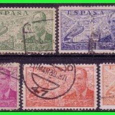 Sellos: 1939 JUAN DE LA CIERVA, EDIFIL Nº 880 A 886 (O). Lote 129315415