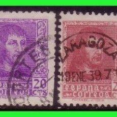 Sellos: 1938 FERNANDO EL CATÓLICO, EDIFIL Nº 841 A 844 (O) . Lote 129325211