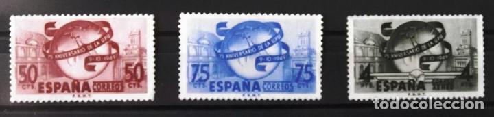 EDIFIL 1063-65, SERIE COMPLETA, USADA. (Sellos - España - Estado Español - De 1.936 a 1.949 - Usados)