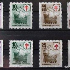 Sellos: EDIFIL 1066-69, 2 SERIES COMPLETAS EN USADO.. Lote 129409791