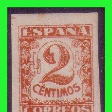 Sellos: 1936 JUNTA DE DEFENSA NACIONAL, EDIFIL Nº 803S * *. Lote 129546779
