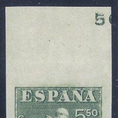 Sellos: EDIFIL 1004S DÍA DEL DELLO. FIESTA DE LA HISPANIDAD 1946. SIN DENTAR. VALOR CATÁLOGO: 33 €. MLH.. Lote 130197751