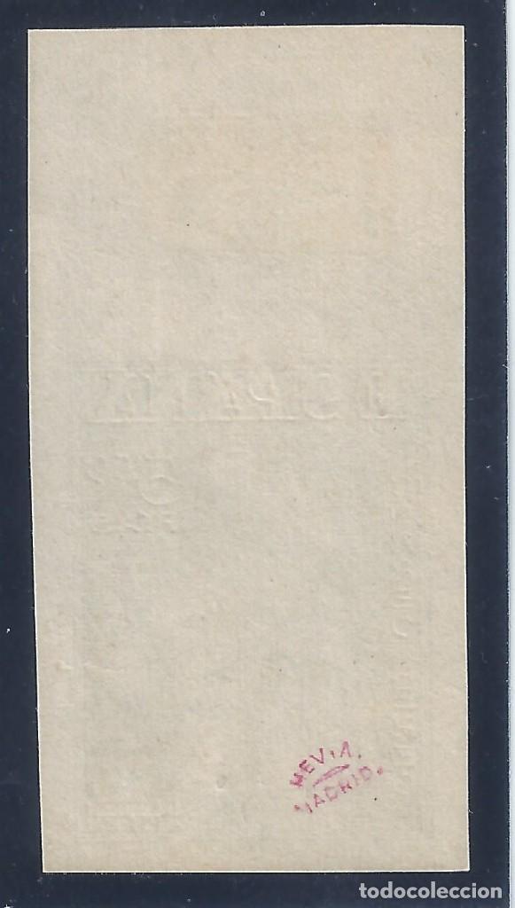 Sellos: EDIFIL 1004S DÍA DEL DELLO. FIESTA DE LA HISPANIDAD 1946. SIN DENTAR. VALOR CATÁLOGO: 33 €. MLH. - Foto 2 - 130197751