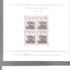 Sellos: ESPAÑA.AYUNTAMIENTO DE BARCELONA EDIFIL.Nº 31/32**.NUEVOS SIN FIJASELLOS.PRECIO EDIFIL 76 €. Lote 130373594