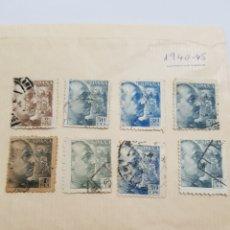 Sellos: LOTE 8 SELLOS ESPAÑA FRANCO 1940 1945. Lote 130582102