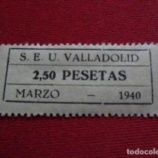 Sellos: VALLADOLID. SEU. 1940. CUOTA MARZO, 2,50 PTAS.. Lote 130898312