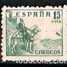Sellos: EDIFIL Nº 918, EL CID CAMPEADOR, NUEVO ***. Lote 130984508