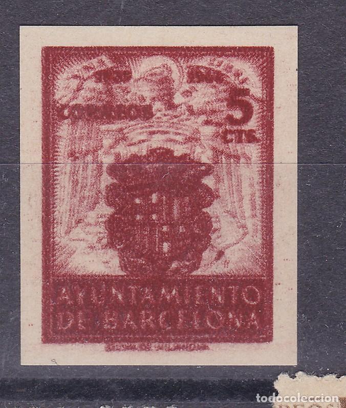VV25-AYUNTAMIENTO BARCELONA EDIFIL 58S. SIN DENTAR Y DOBLE IMPRESIÓN. SIN GOMA (Sellos - España - Estado Español - De 1.936 a 1.949 - Nuevos)