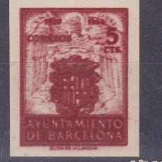 Sellos: VV25-AYUNTAMIENTO BARCELONA EDIFIL 58S. SIN DENTAR Y DOBLE IMPRESIÓN. SIN GOMA. Lote 131420602