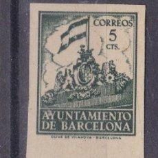 Sellos: VV25-AYUNTAMIENTO BARCELONA EDIFIL 26. VARIEDAD SIN DENTAR.SIN GOMA. Lote 131420978