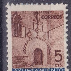 Sellos: VV25-AYUNTAMIENTO BARCELONA EDIFIL 13 VARIEDAD DENTADO GRUESO ** SIN FIJASELLOS. Lote 131421146
