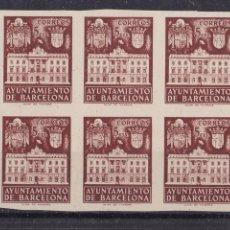 Briefmarken - AA20- Ayuntamiento Barcelona Edifil 37s Bloque de 6 SIN DENTAR. (*) Sin Goma - 131641558