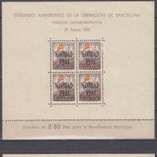 Sellos: BARCELONA, 1941 EDIFIL 31 / 32 /**/. Lote 131647638