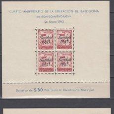 Sellos: BARCELONA, 1943 EDIFIL 53 / 54 /**/. Lote 131648374