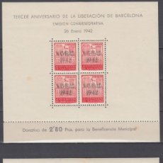 Sellos: BARCELONA, 1942 EDIFIL Nº 40 / 41 /**/. Lote 131651614