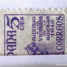 Sellos: EDIFIL 1062, SERIE COMPLETA EN USADO.. Lote 132193890