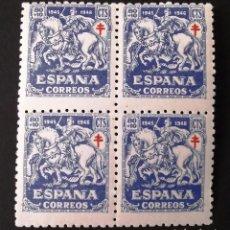 Sellos: EDIFIL 996, BLOQUE DE 4, NUEVO, SIN CHARNELA.. Lote 132285806