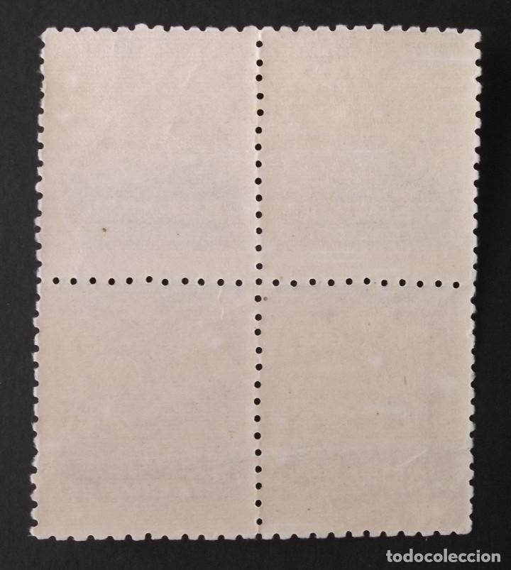 Sellos: Edifil 996, bloque de 4, nuevo, sin charnela. - Foto 2 - 132285806