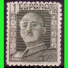 Sellos: 1946 GENERAL FRANCO, TIPO EDIFIL Nº 999 * * 1 PTA VERDE. Lote 132345314