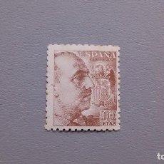 Sellos: ESPAÑA - 1940-1945 - EDIFIL 935 - MH* - NUEVO - DENTADO GRUESO - GENERAL FRANCO.. Lote 132389754